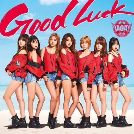 Good Luck Japanese version