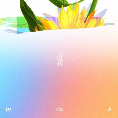 EXID – [Re:flower] PROJECT #1