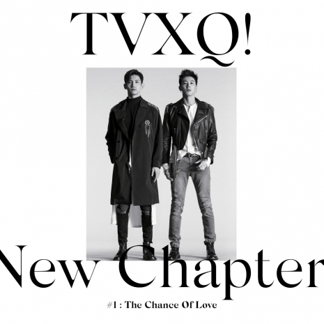New Chapter #1: The Chance of Love