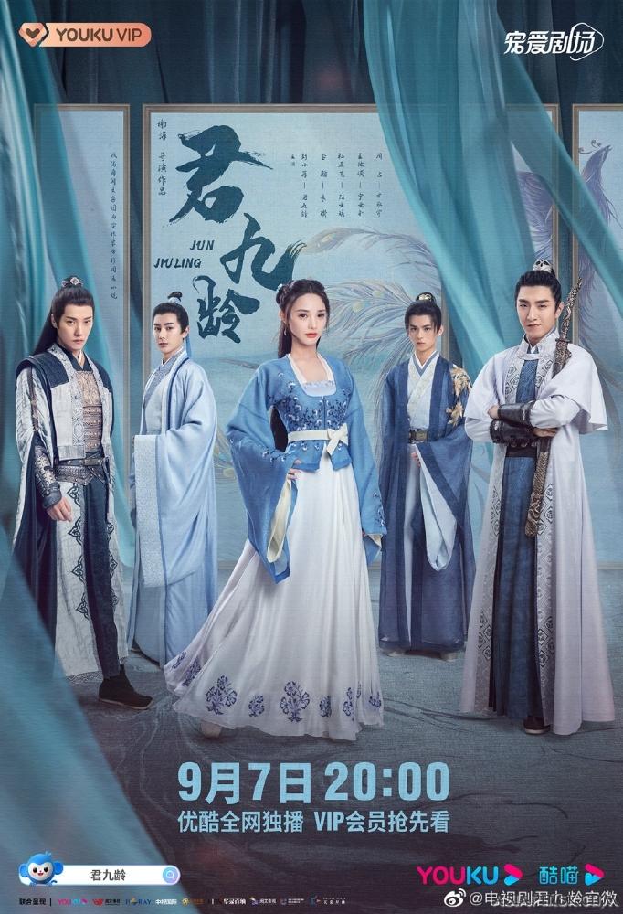 Цзюнь Цзю Лин / Jun Jiu Ling