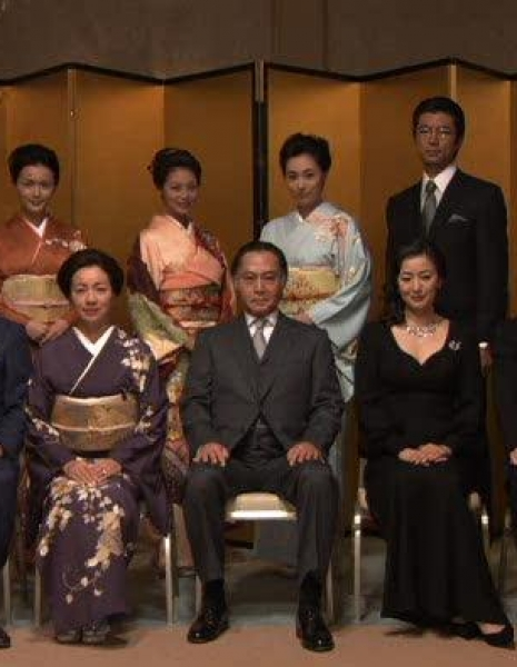 История клана Мампё / Karei naru Ichizoku /  The Grand Family (TBS) / 華麗なる一族