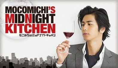 Полуночная кухня с Мокомичи / Mokomichi no Midnight Kitchen / Mocomichi's Midnight Kitchen / もこみちのMidnight Kitchen