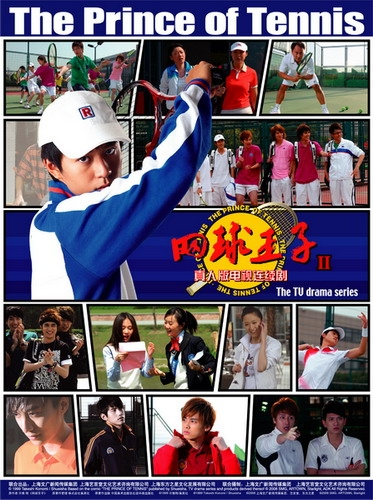 Принц Тенниса Сезон 2 / The Prince of Tennis Season 2 / 网球王子 / Wang Qiu Wang Zi