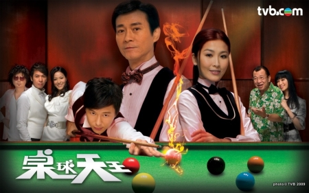Серия 17 Дорама Король бильярда / The King of Snooker / 桌球天王