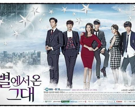 Человек со звезды / You Who Came From the Stars / 별에서 온 그대 / Byeoleseo On Geudae