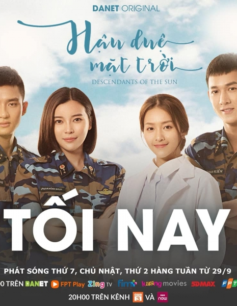 Потомки солнца (Вьетнам) / Descendants Of The Sun / Hậu duệ mặt trời