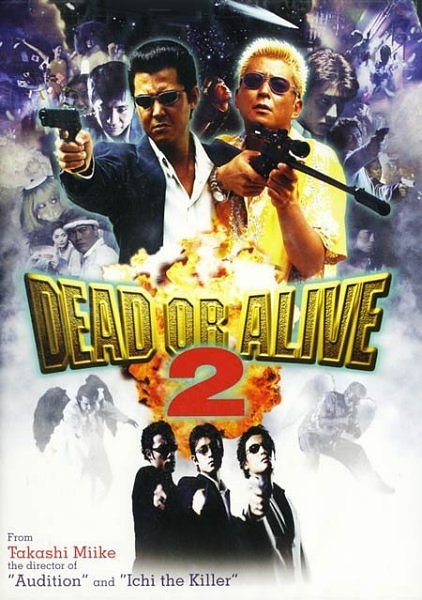 Живым или мертвым 2 / Dead or Alive 2: Birds / Dead or Alive 2: Tobosha / DEAD OR ALIVE 2 逃亡者