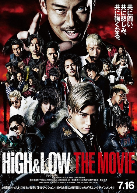 Фильм Взлеты и падения. Фильм / High & Low The Movie / High & Low The Story of S.W.O.R.D. / HiGH&LOW THE MOVIE