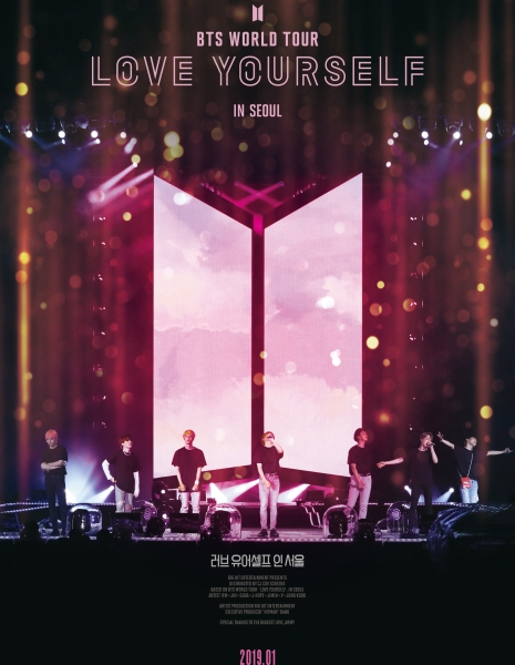 2018 BTS World Tour LOVE YOURSELF In Seoul / 러브 유어셀프 인 서울