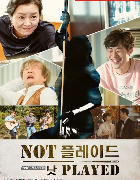 Не игра / Not Played [tvN Drama Stage] / 낫 플레이드 / Nat Peulreideu