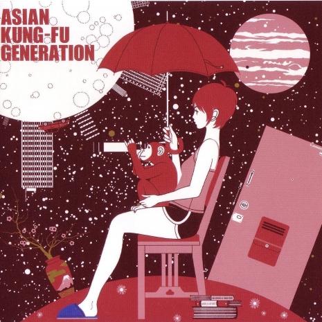 Сингл ワールドアパート - ASIAN KUNG-FU GENERATION - Азияпоиск - Дорамы, фильмы и  музыка Азии