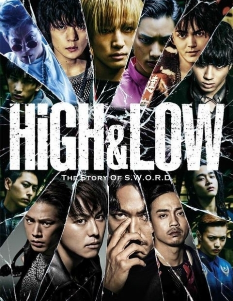 Взлеты и падения Сезон 2 / High & Low SEASON 2 / HiGH & LOW ~THE STORY OF S.W.O.R.D.~ SEASON 2