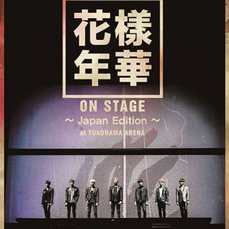 BTS – 2015 Live 'Hwa Yang Yeon Hwa' On Stage ~Japan Edition~